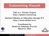Customizing Ktouch - thumb