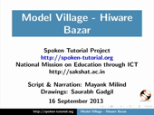 Model Village Hiware Bazar - thumb