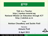 The grep command - thumb