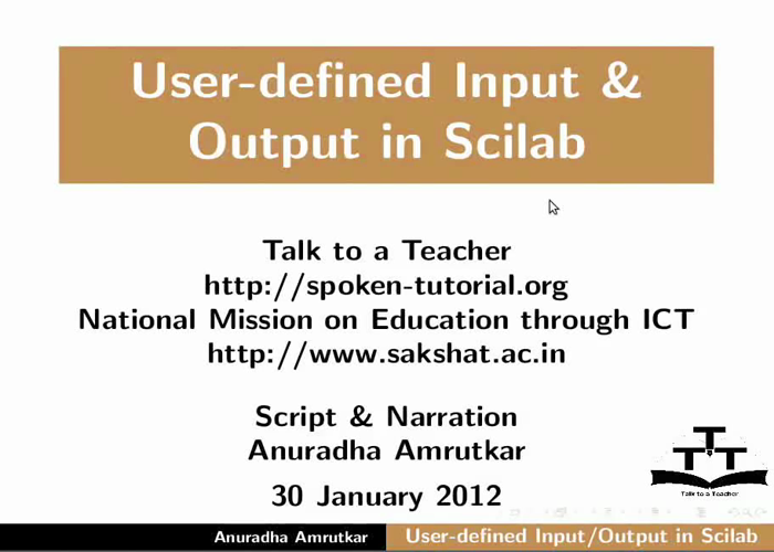 User Defined Input and Output - English | spoken-tutorial org