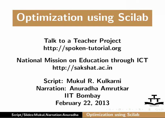 Optimization Using Karmarkar Function - Marathi | spoken