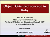 Object Oriented Concept in Ruby - thumb