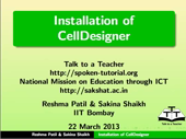 Installation of CellDesigner - thumb