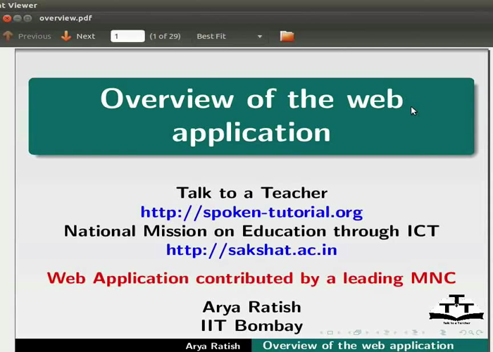 Overview of Library Management System - Hindi | spoken-tutorial org